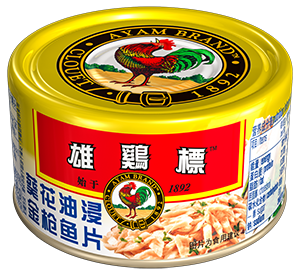 tuna-flakes-in-sunflower-oil-185g
